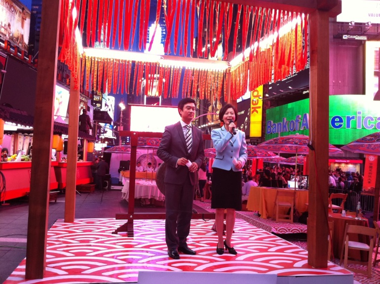 Kean Wong and Jenny Fang hosting the event